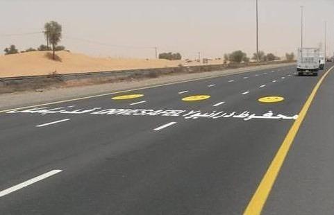 UAE – zbog njihove obesti čovek poželi da se fosilna goriva potroše što pre :-)