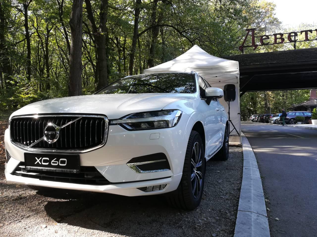 U Srbiji predstavljen novi premijum SUV iz Volvoa – XC60