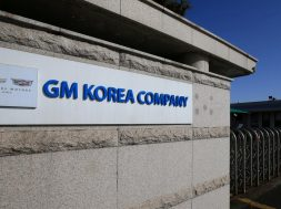 FILE PHOTO: The main gate to GM Korea's Gunsan factory is seen in Gunsan