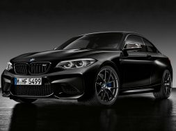 p90295640_highres_the-new-bmw-m2-coup-
