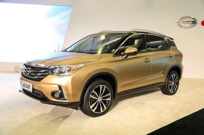 Ekskluzivno: Toyota osvaja kinesko EV tržište pod oznakama marke GAC