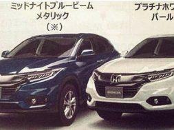 Honda-HR-V-Facelift-Leaked