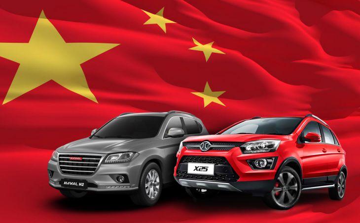 Portfolio: Kineski proizvođači automobila