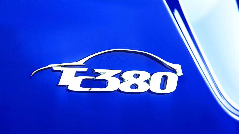 Subaru WRX STI TC 380 slavi 30 godina performantne divizije japanske marke