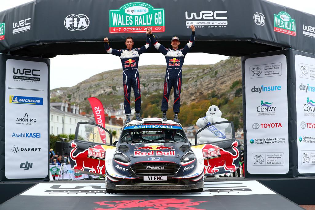 Ožije ponovo WRC šampion