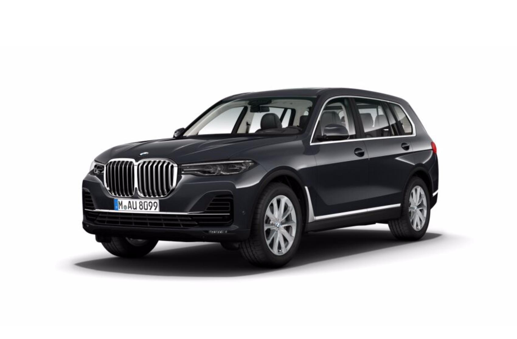 Ulaznica u svet X7 – BMW postavio konfigurator