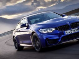 p90251035-highres-the-new-bmw-m4-cs-04-1543528184