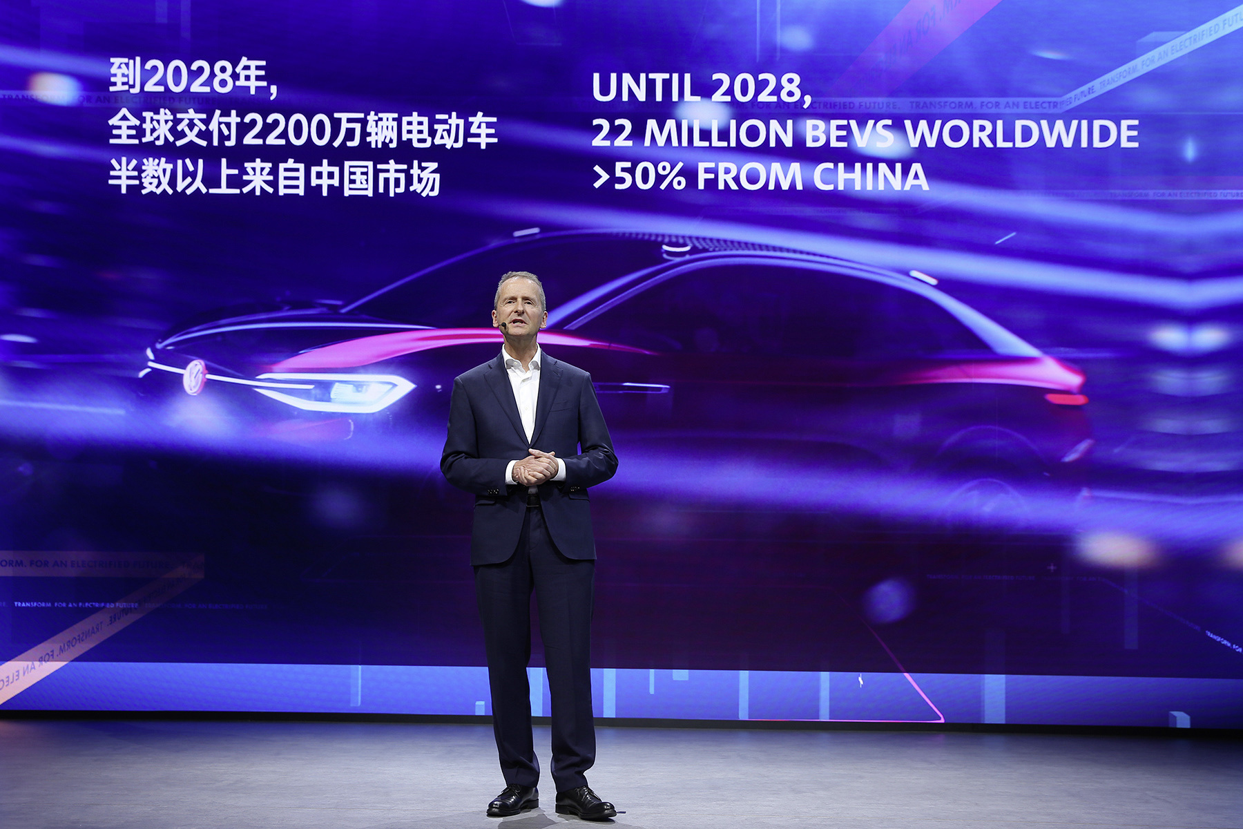 Volkswagen grupa planira da proizvede 22 miliona električnih automobila do 2028.