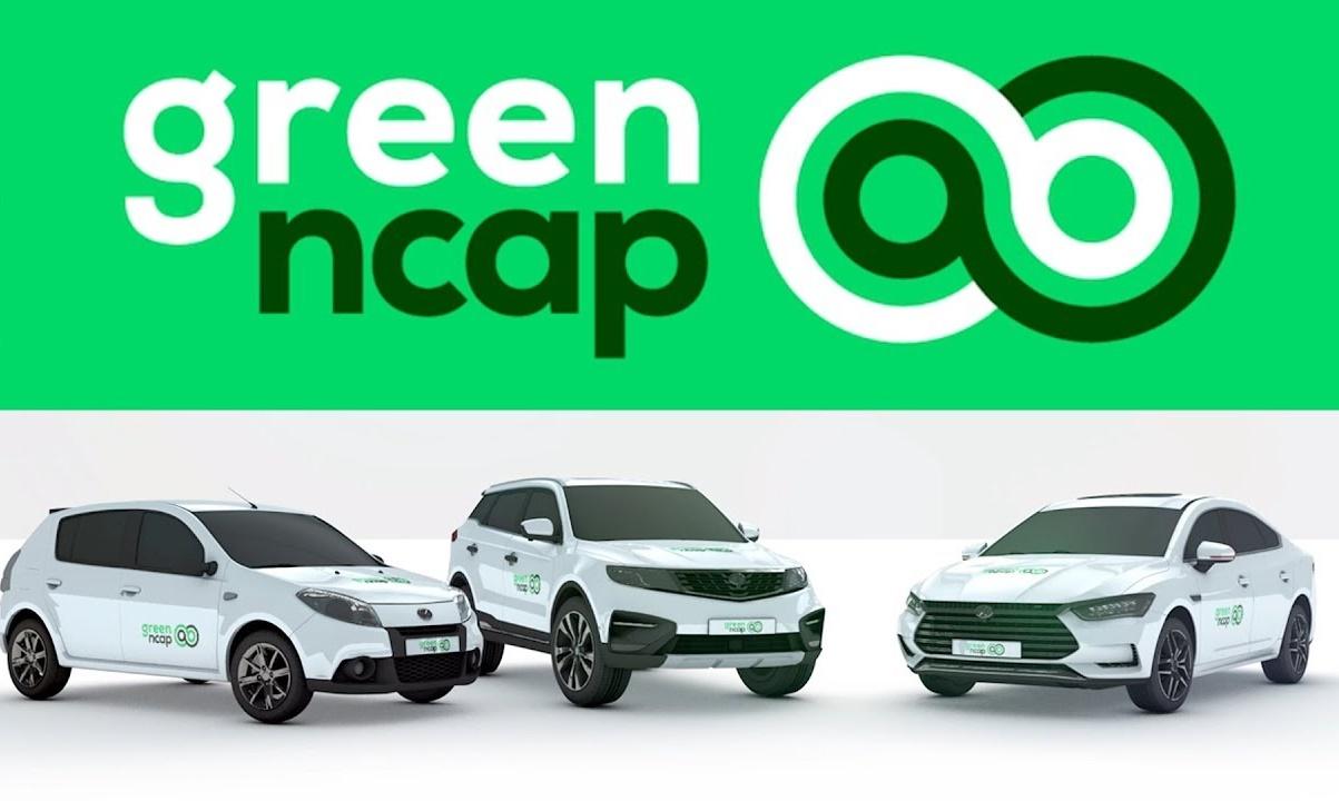 Green NCAP – o čemu se radi?