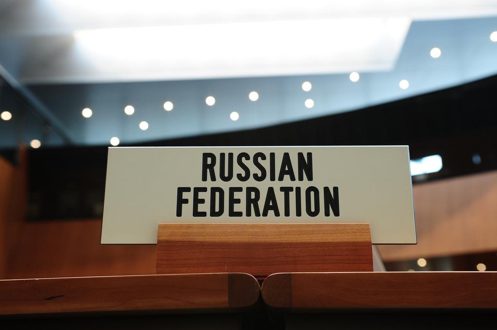 Pobeda Rusije u Svetskoj trgovinskoj organizaciji u isto vreme dobra i loša za Trampa