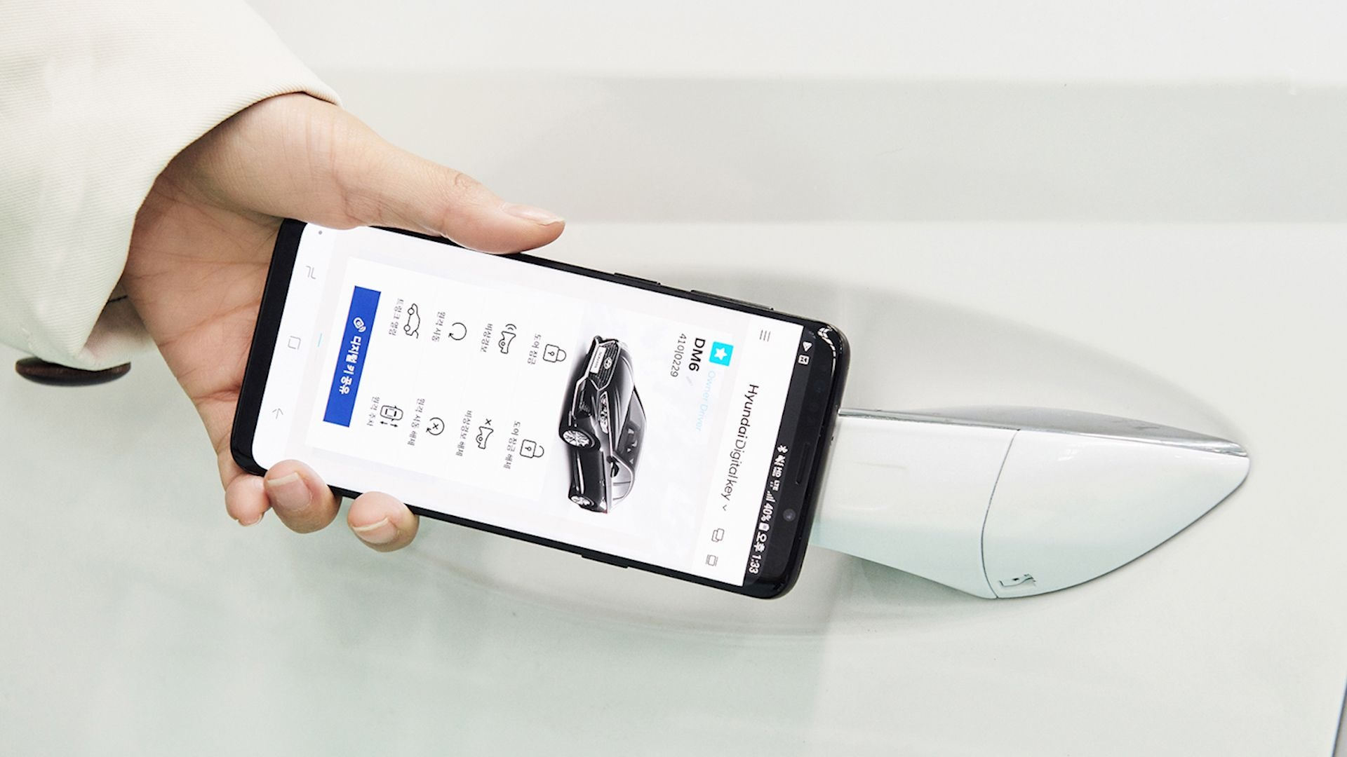 Hyundai omogućava korišćenje mobilnog telefona umesto ključa