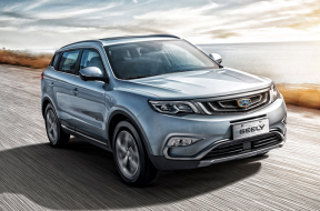 thumb2-geely-atlas-2019-chinese-suv-exterior-front-view