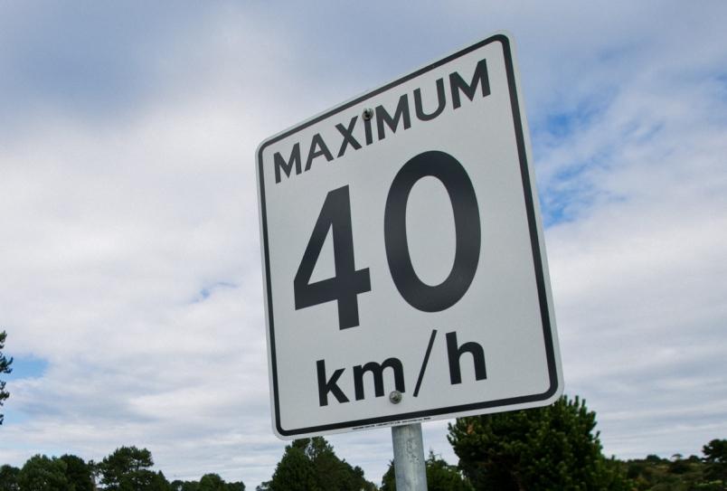 Štutgart planira da ograniči maksimalnu brzinu za automobile u gradu na 40 km/h!