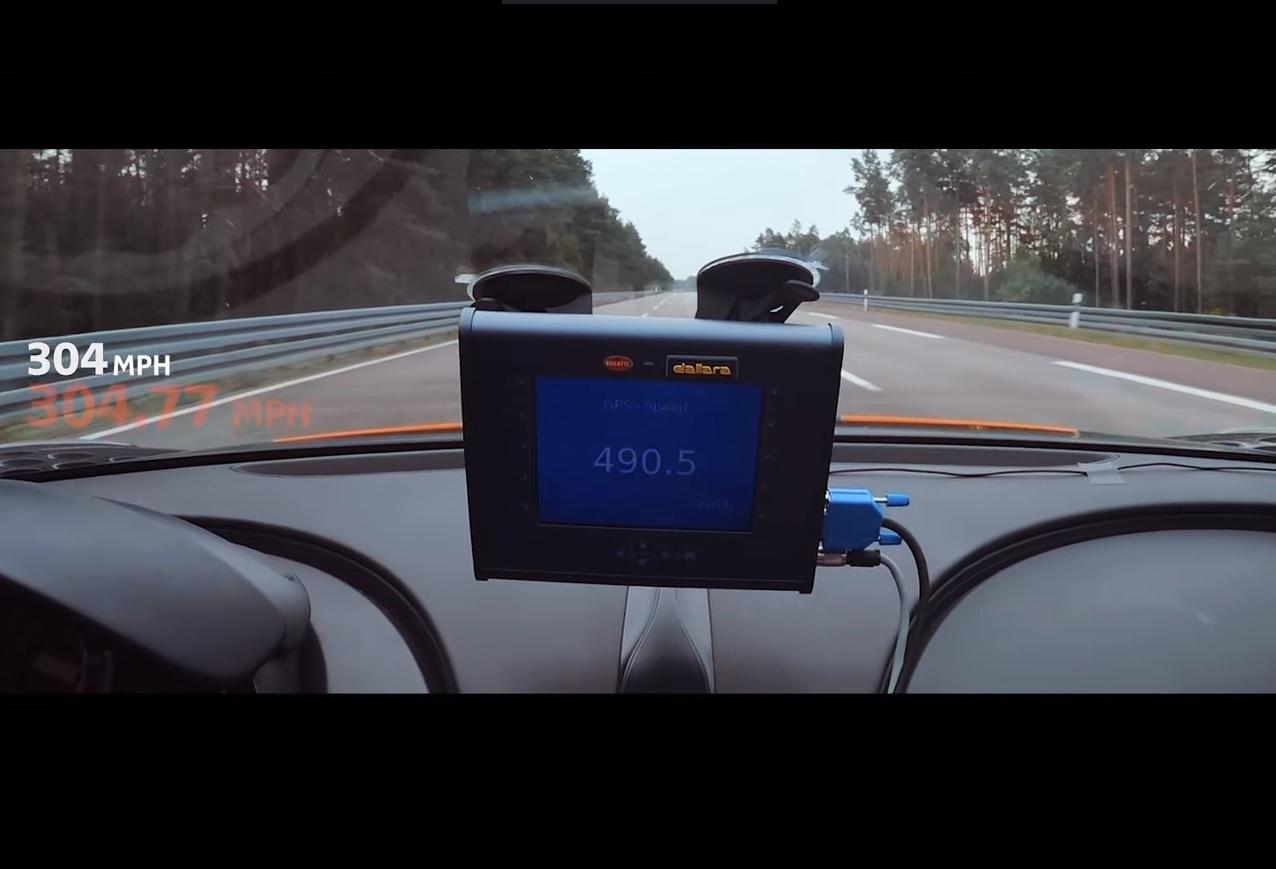 Šta je sve modifikovano na Chironu da bi ostvario brzinski rekord? (VIDEO)