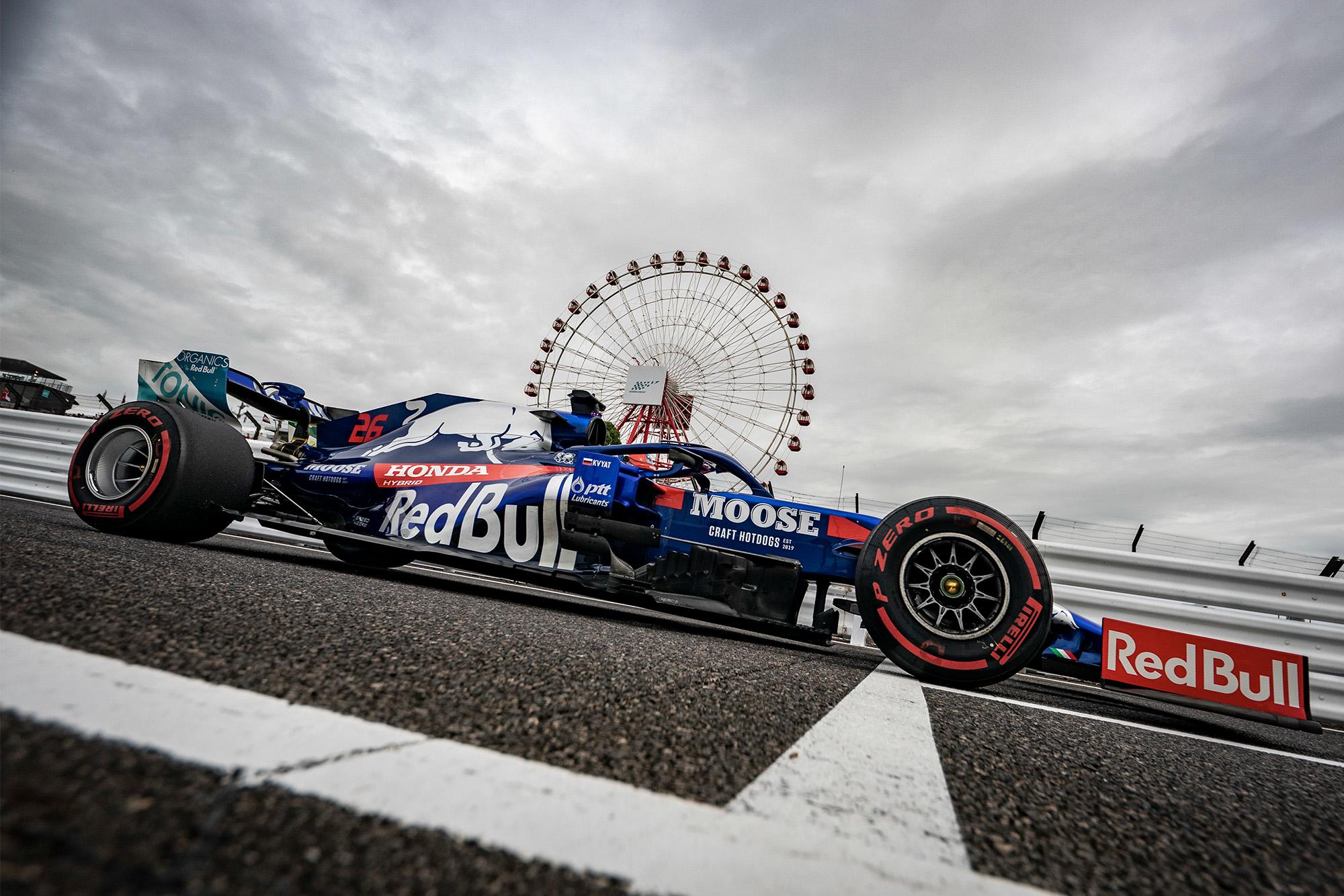Scuderia Toro Rosso menja ime od 2020.
