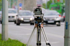 mobile-police-radar-traffic-speed-footage-076630130_prevstill