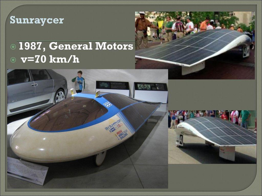 Zanimljivost dana: Najbrži automobil na solarni pogon – General Motors Sunraycer